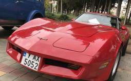 Corvette Coupe (C3, facelift 1980)