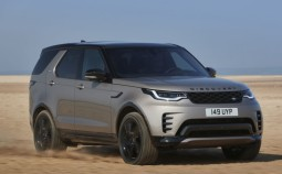 Discovery V (facelift 2020)